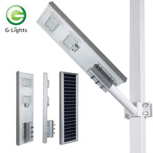 New design high guality ip65 outdoor all in one garden 50w 100w 150w 200w solar led street light