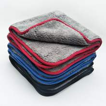 "Car Detailing Towels 16.5"" x 18.9"" Ultra-Thick Microfiber Polishing Waxing Drying Cleaning Towel Cloth 1000gsm"