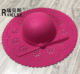 Raelse wholesale cheap ladies outdoors fancy women floppy felt hat