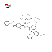 High-purity 3'-O-P-5'-O-DMT-N-Bz-2'-deoxy-Cytidine [dC(bz) Phosphoramidite],CAS:102212-98-6