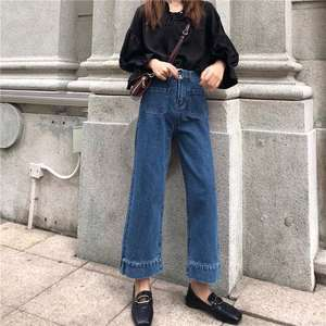 New high waist slim fit loose belt wide leg flared jeans