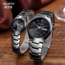 Mens Tungsten steel Fashion Luminous Waterproof Quartz Wristwatch luxury business men's watches  relogio masculino Couple Watch