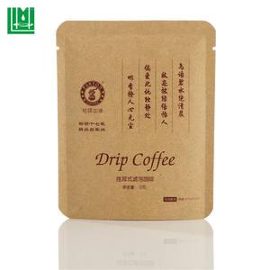 Personnalisé imprimé papier kraft brun lait instantané de poudre de thé de café bâton sachets d'emballage