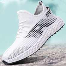 2019 Men sneaker  shoes sport factory OEM casual running shoes