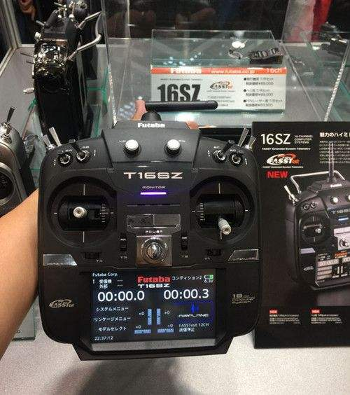 FUTABA T16SZ 2.4GHz Radio Multimode R7008SB Receiver Professional 16 channel transmitter
