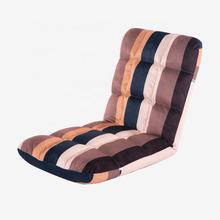 Lounge Sofa Floor Recliner Futon Couch Folding Chair Cushion Fabric Living