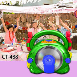 Portable Kids toy musical CD karaoke player stereo mic & speaker Manufacturer price CT-488