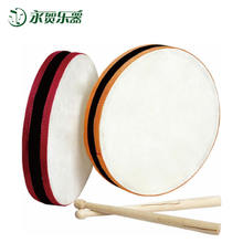 Professional percussion goat skin ocean drum with sticks