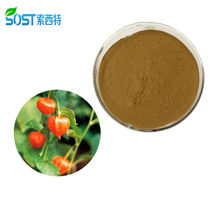 Wholesale Herbal Extract 20% Withanolides Ashwagandha Root Powder For Sale