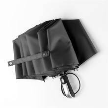 "23.5"" light weight automatic 3 fold umbrella"