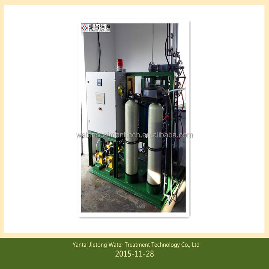 <span class=keywords><strong>1</strong></span> kg/std aktivem <span class=keywords><strong>chlor</strong></span> wasser chlorierung system, titan anode und kathode
