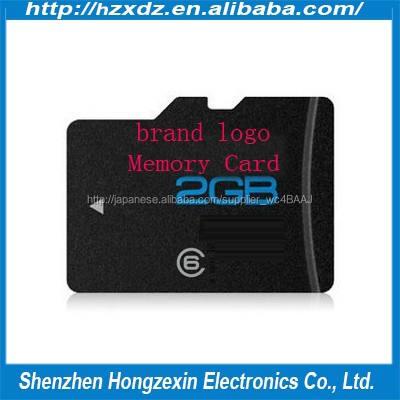 卸売alibabaのオリジナルの高品質メモリc10速度マイクロsdカード2gb電話のための