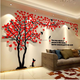 3D acrylic three-dimensional wall stickers to see the tree green dog mold TV background wall wall decoration Home Furnishing