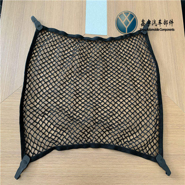 Car Seat Storage Mesh High Capacity Mesh Organizer Car Storage Nets