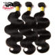 Over night Shipping Pure Original hair natural color 10A brazilian virgin Body wave wavy human Indian hair Weft