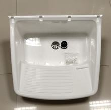 plastic laundry tubs/washtub/tub/laundry tubs