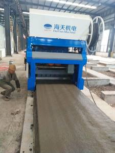 80-500mm multi-function precast concrete hollow core slab machine