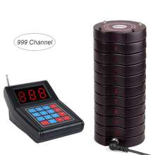 Restaurant Wireless Calling Queuing System with 1 Transmitter + 10 Coaster Pagers for Clinic Church Cafe
