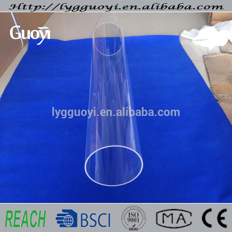 큰 크기 투명 석영 관 치유