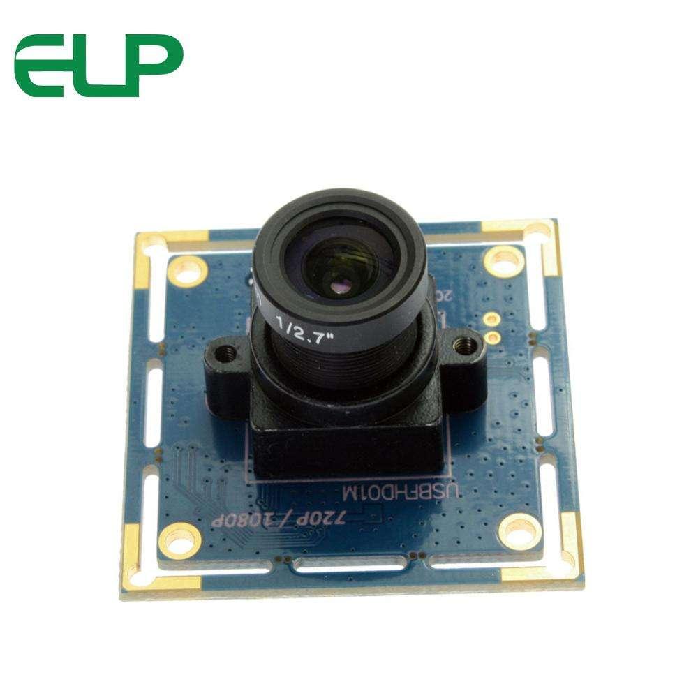 ELP 1080P 2 megapixel infrared mini micro packing usb 2.0 medical camera module