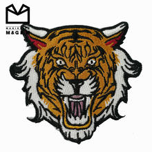wholesale OEM customized Tiger embroidery patch sticker