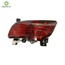 auto tail light rear lamp for chevrolet wuling hongguang