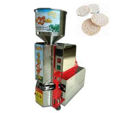 Magic Pop Snack Machine puffed Rice Making Machine korea rice cake machine