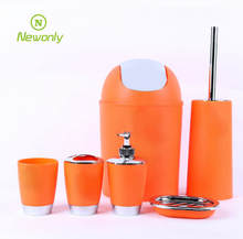 New design plastic bathroom set accessories for home and hotel