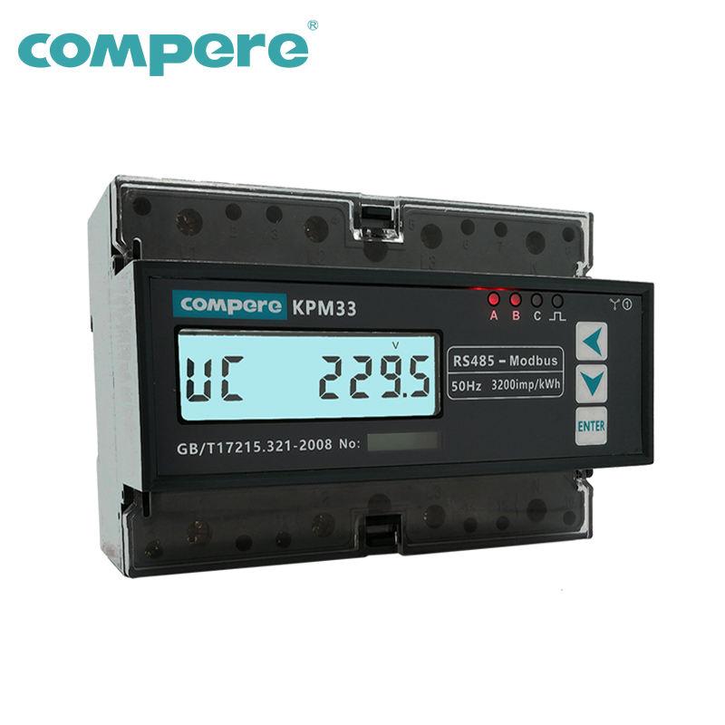 Compteur d/énergie monophas/é compteur /électrique monophas/é sur rail DIN affichage num/érique LCD Consommation /électrique d/électricit/é sur rail DIN monophas/é Wattm/ètre compteur d/&eacu