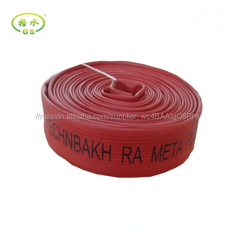 Высокого давления тяжелых прочный Резиновый Шланг EPDM пожарный шланг