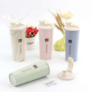 Eco friendly no leakloof protein shaker wheat straw water bottle with logo 450ml