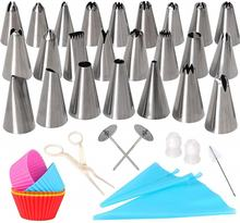 2019  Amazon hot sale stainless steel cake decorating set tips nozzles set with partstry bags, cupcakes, nails, and brush