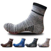 High Quality Outdoor Mens Comfortable Hiking Cycling Sports Crew Thermal Socks