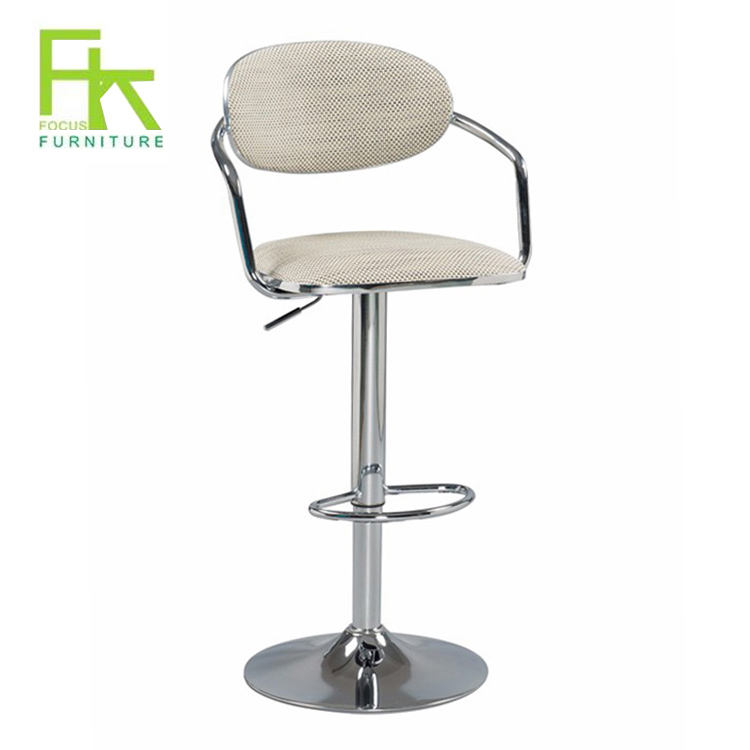 Home Living Adjustable Height Swivel Bar Stool with Footrest