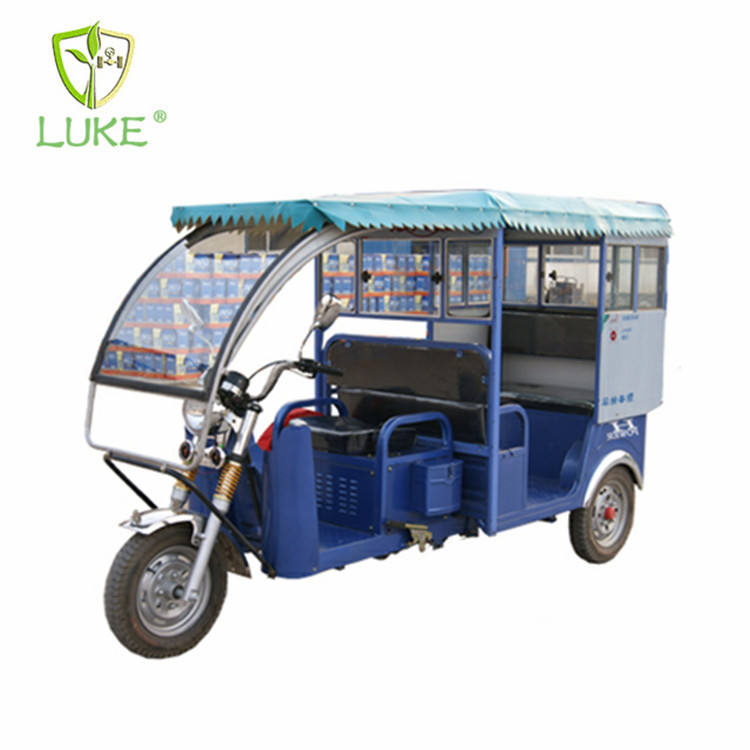 LUKE XN-005 Electric rickshaw 2017 model Auto Rickshaw price
