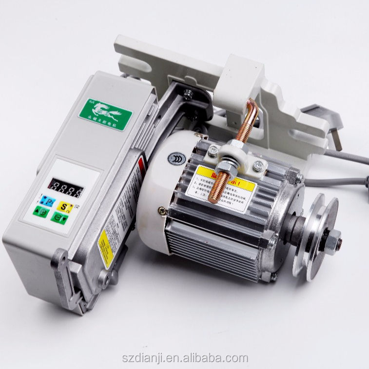 600W 110V220V Brushless Servo Energy Saving Sewing Machine Motor