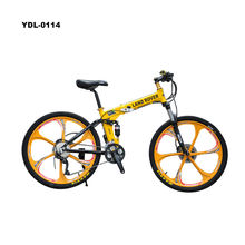 20/24/26 Inch Carbon Steel Frame Folding Bikes 21 Speed Variable Speed Bicycle Double Disc Brakes Mountain Bike