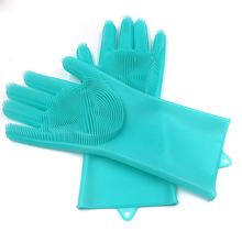 Reusable Silicone Dish Washing Cleaning Gloves- Household Silicone Scrubber Cleaning Gloves
