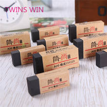 America 2018 hot selling office stationery products cheap sale novelty mini black rubber erasers for promotional