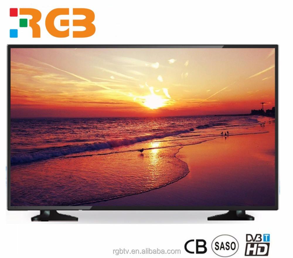 8alibaba television