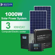 China best mini solar power plant, solar power system for small homes solar generator 1000 w