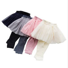 Wholesale children's princess divided skirt and baby girls tulle dress