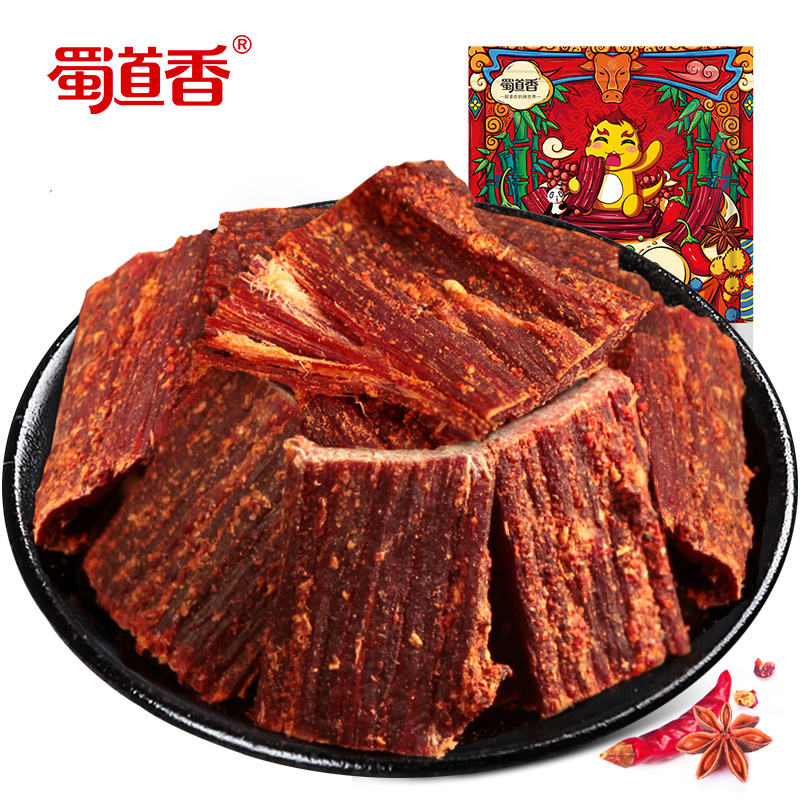 Shu Dao Xiang China Wholesale Websites Market Factory OEM 200g Bulk Beef Jerky Dried Beef Spicy Snacks Jerky Beef