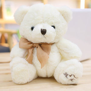 Eterm 20-40cm White And Brown Cute Teddy Bear With Silk Stuffed Toy