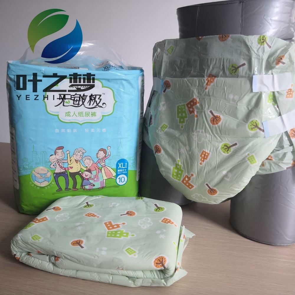 OEM Factory Ultra Thick Disposable Adult Incontinence Urine Pants Diapers Cheap Price