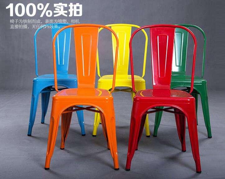 卸売安いヴィンテージ金属椅子用販売