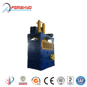 Low price vertical hydraulic PET bottle baler /waste paper straw baling press for sale