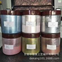 Cosmetics grade pearl powder