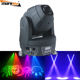 2019 China Led moving head spot Stage Light best selling products in america dj equipment dj light