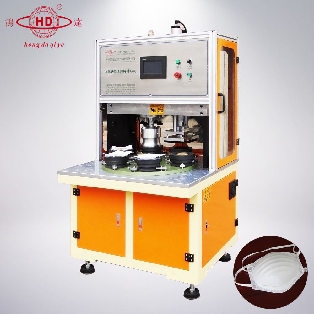 Ultrasonic Cup Shape Mask Making Machine,Rotary Nuisance Dust Mask Welding And Cutting Machine